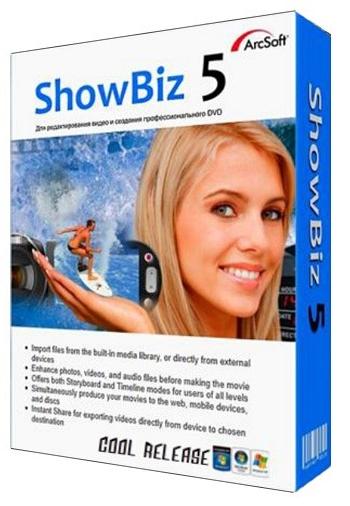 ArcSoft-ShowBiz-5_0_1
